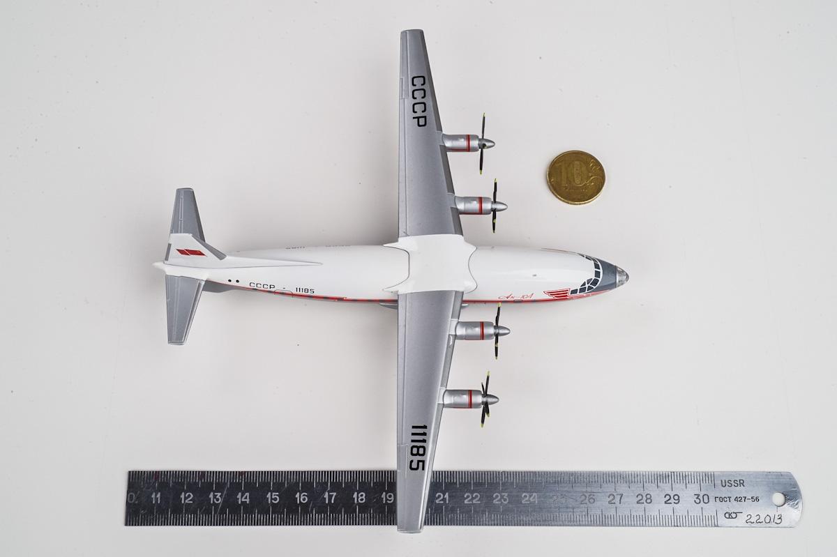 Модель самолета Антонов Ан-10А, AviaBoss A2002.