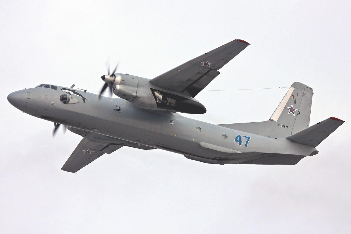 Antonov An-26 Russia Navy.
