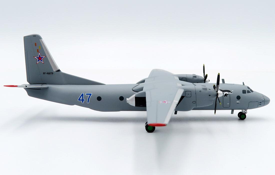 Antonov An-26 scale model, AviaBoss A2024.