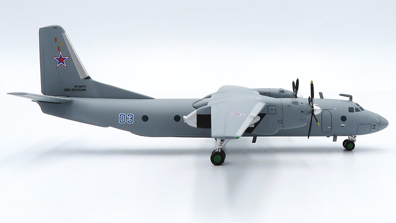 Antonov An-26 airplane scale model.